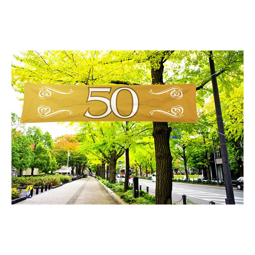 Banderoller 50-års Jubileum - 180 x 40 cm