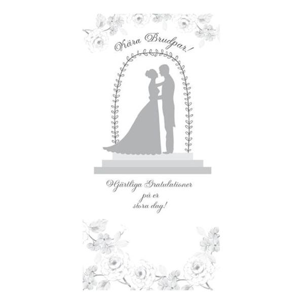 Bröllopskort Kära Brudpar