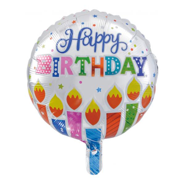 Folieballong Rund Happy Birthday