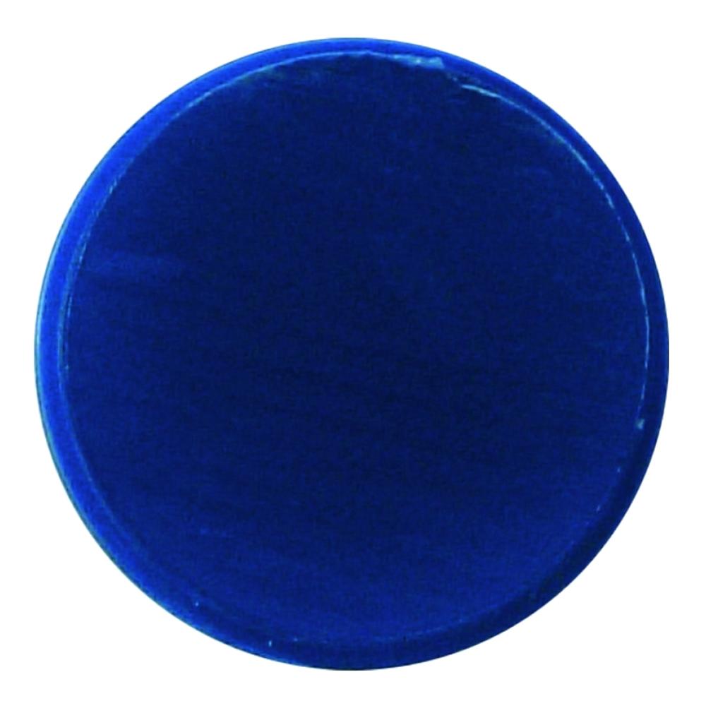 Snazaroo Ansiktsfärg - Mörkblå