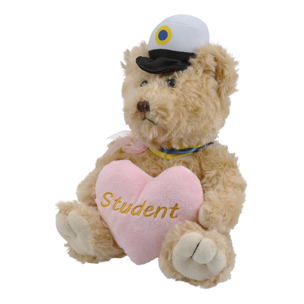 Studentdjur Nallebjörn med Rosa Hjärta - 20 cm