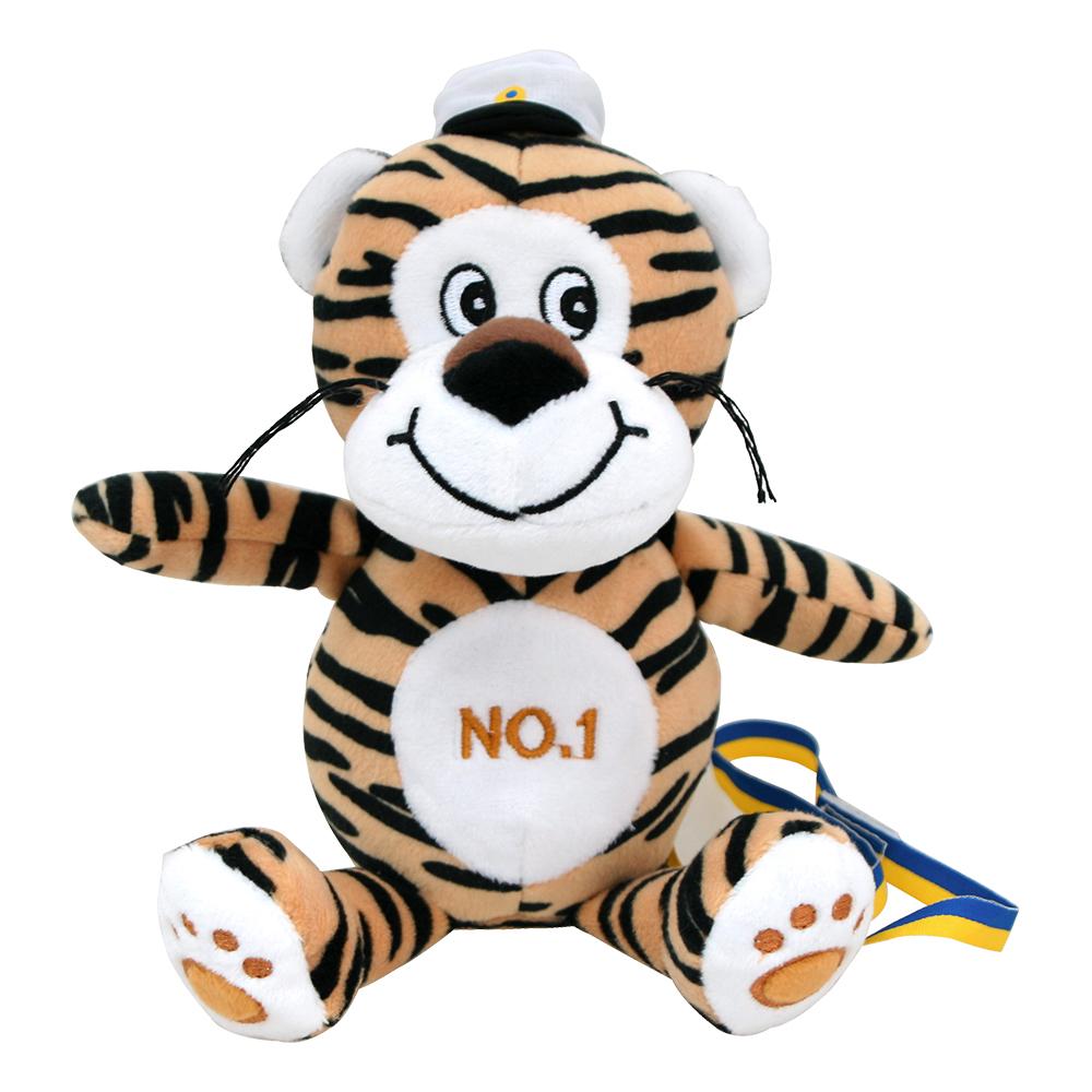Studentdjur Tiger No1 - 15 cm